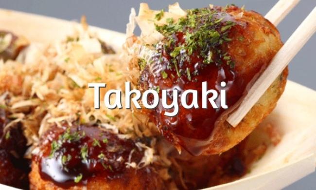 Cómo hacer Takoyaki